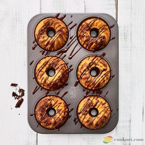 "Birkmann ""Easy Baking"" Mini kuglóf forma, 6db-os"